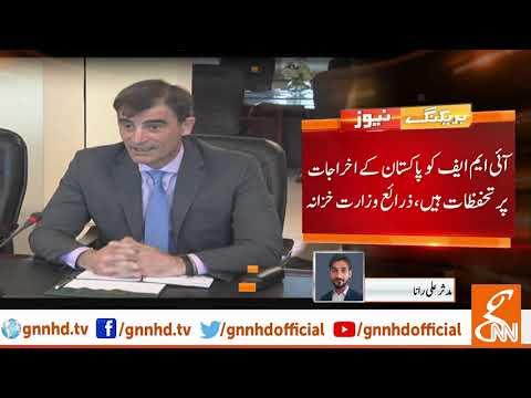 IMF Pakistan negotiations
