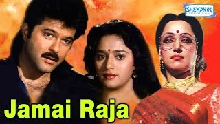 Jamai-Raja-Superhit-Comedy-Movie-Anil-Kapoor-Madhuri-Dixit-Hema-Malini width=