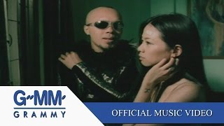 getlinkyoutube.com-พายุในใจ - FLY 【OFFICIAL MV】