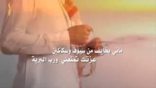 getlinkyoutube.com-شيلة يابوي بكتبلك من الشعر بيتين كلمات الشاعر بدر