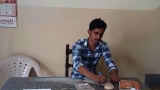 Doctor and bhula marij
