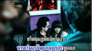 5  ចង់បបួលអូនមកឈឺចាប់ ហង្ស ឧត្តមម៉ានី www khmer4ever com