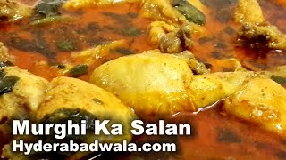 getlinkyoutube.com-Chicken Curry Recipe Video – Murgi Ka Korma/Salan – Easy and Quick Hyderabadi Royal Recipe (English)