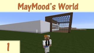 getlinkyoutube.com-كيف تبني: مدرسة في ماين كرافت - الحلقة 1 (Minecraft)