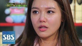 getlinkyoutube.com-[소녀시대] 수영, 진심 담긴 아버지 편지에 눈물 @힐링캠프 140317