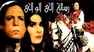 getlinkyoutube.com-رسالة الى الوالى - Resala Ela El Wali