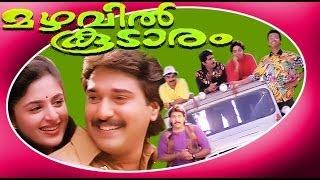 getlinkyoutube.com-Mazhavilkoodaram | Superhit Malayalam Full Movie | Rahman & Annie.