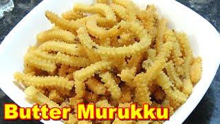 getlinkyoutube.com-Butter Murukku Diwali Recipe in Tamil   பட்டர் முறுக்கு