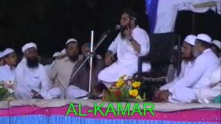 getlinkyoutube.com-QARI AHMED ALI MUFTI FALAHI SAHEB RAKHIYAL 07-03-2009 PART 2