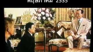 "getlinkyoutube.com-ดร.เพียงดิน รักไทย 2014-10-14 ตอน ""กษัตริย์ภูมิพล ตายแล้ว""...!???"