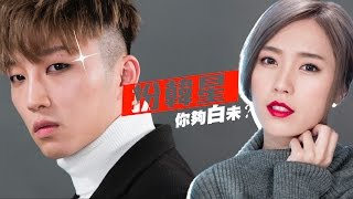 getlinkyoutube.com-銅鑼灣街頭扮韓星 你夠白未啊?