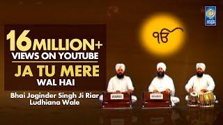 Ja Tu Mere Wal Hai   Bhai Joginder Singh Ji Riar   Amritt Saagar   Shabad Gurbani