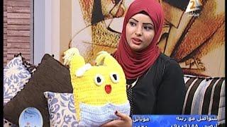 getlinkyoutube.com-مصممة الكروشية ام منة (نادية أحمد)..برنامج زينة 22-10-2014