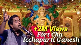 getlinkyoutube.com-Latest Ganpati Song | Shankar Mahadevan | Icchapurti Bappa Morya | Shail Vyas | 2015
