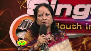 getlinkyoutube.com-Jaya Super Singer South India - Episode 35 ,17/01/2015