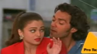 Scene from the movie | Aur Pyaar Ho Gaya