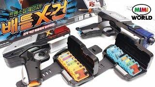 getlinkyoutube.com-배틀엑스건 트랜스칩 체인지 슈팅 건 장난감 소개 Toy Guns Battle Games 하하키즈토이