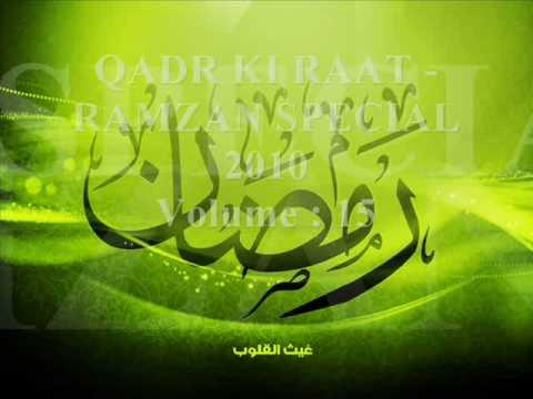 LAILATUL QADR (SHAB-E-QADR) - RAMZAN SPECIAL 2010 BY SAYYEDI AYAZ MUFTI