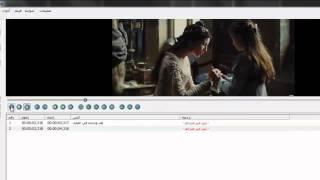 getlinkyoutube.com-طريقة ترجمة الافلام بسهوله ببرنامج subtitle workshop