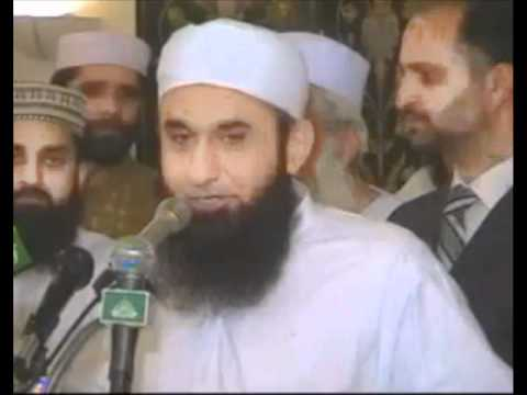 "Maulana Tariq Jameel Bayan ""6 Batain 6 Aamal"" Part 2"
