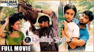 getlinkyoutube.com-7G Brindavan Colony ( 7/G Brindavan Colony ) Full Length Telugu Movie    Ravi Krishna, Sonia Agarwal