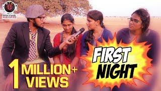 getlinkyoutube.com-What Happens In A First Night | Cap Maari | Paracetamol Paniyaram
