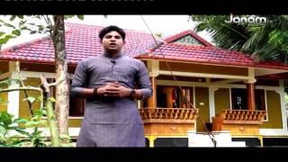 getlinkyoutube.com-10 lakh Kerala model house telecasted by JANAM Tv