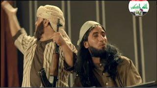 getlinkyoutube.com-اغنية دولة الخرافة  قناة العراقية HD 1080