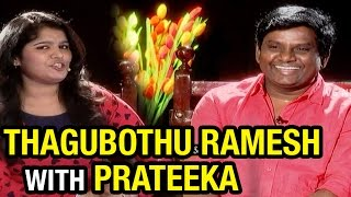 getlinkyoutube.com-Thagubothu Ramesh Chit Chat with Prateeka - V6 Prateeka Show | Pakka Hyderabadi