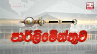 JVP demands govt to reveals facts behind shooting of SAITM CEO
