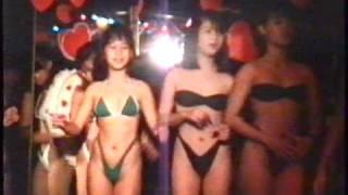 getlinkyoutube.com-Del Pilar Manila 1989.mpg