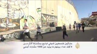 getlinkyoutube.com-أربعة آلاف عداء بماراثون فلسطين الدولي الرابع