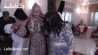 """getlinkyoutube.com-""""لمياء الزايدي"""" عروس لالة فاطمة و طقوس العرس الطنجاوي"""