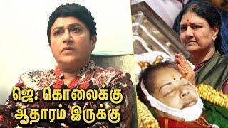 getlinkyoutube.com-சசிகலா வசமாக மாட்டிக்கிட்டார் | Jayalalitha friend Geetha Interview on Jayalalitha Death | Sasikala