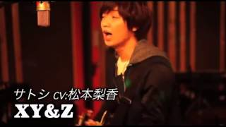 getlinkyoutube.com-佐香智久---XY&Z