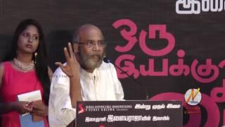 Director Velu Prabhakaran Speech At Oru Iyakkunarin Kadhal Diary Audio Launch Event