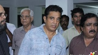 getlinkyoutube.com-Kamal Haasan, M. K.Stalin and Vivek at K. Balachander Son Bala Kailasam Death   Funeral video