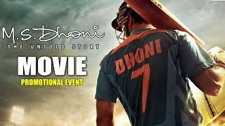 MS DHONI - The Untold Story Movie Promotional Events | Sushant Singh Rajput, Disha Patani