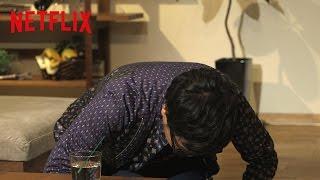 getlinkyoutube.com-テラスハウス 山チャンネル Vol.44「御見事、名女優です、グッド!」