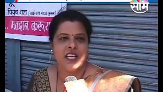 getlinkyoutube.com-Pimpri Chinchwad: Voters welcomed with red carpet
