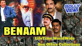 BENAAM 1999 Bollywood Movie LifeTime WorldWide Box Office Collections Verdict Hit Or Flop width=