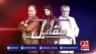 Muqabil 23-02-2017 - 92NewsHDPlus
