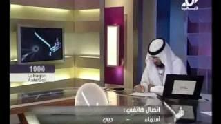 getlinkyoutube.com-رؤيا ولادة التوأم