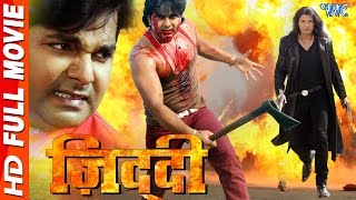 getlinkyoutube.com-Ziddi || Super Hit Full Bhojpuri Movie 2017 || Pawan Singh || Bhojpuri Full Film