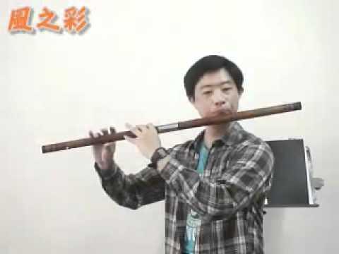 YouTube   Qing Hua Ci ขลุ่ยผิว DIZI