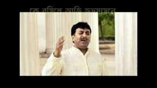 getlinkyoutube.com-ke bosile aaji by USTAD RASHID KHAN.wmv