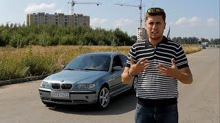 getlinkyoutube.com-BMW 330(e46) Тест-драйв.Anton Avtoman.