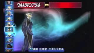 Download Ultraman Fighting Evolution 3 Ps2 Iso Creator Memopromos