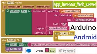 getlinkyoutube.com-Arduino Android App Inventor Web server AI2 сервер Tutorial Ethernet Shield