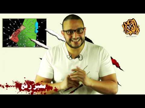 ألش خانة | غزة الحصار